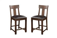 Emerald Home Ashland Splat Back Barstool Brown D349-24