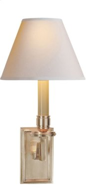 Visual Comfort AH2001BN-NP Alexa Hampton Dean 1 Light 7 inch Brushed Nickel Decorative Wall Light