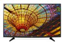 "4K UHD HDR Smart LED TV - 43"" Class (42.5"" Diag) Product Image"