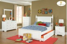 FULL Bed with Twin Trundle HB: 54.25H FB: 21H