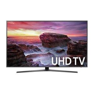 """Samsung75"""" Class MU6290 4K UHD TV"""