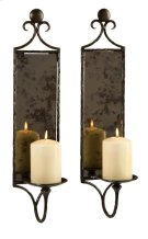 Hammered Mirror Wall Sconces - Set of 2 Product Image
