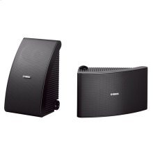 NS-AW992 White All-weather Speakers