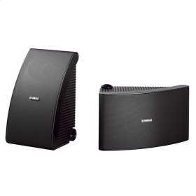 NS-AW992 Black All-weather Speakers