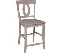 Verona Stool Weathered Gray Product Image