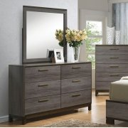 Manvel Dresser Product Image