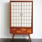 Sunburst Bar Cabinet Product Image