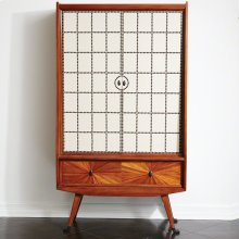 Sunburst Bar Cabinet