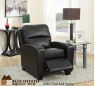 Black Push Motion Accent Chair Product Image