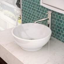 Aila Round Above-counter Vitreous China Bathroom Sink
