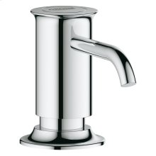 Authentic Soap Dispenser