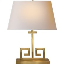 Visual Comfort AH3024NB-NP Alexa Hampton Kate 24 inch 40 watt Natural Brass Decorative Table Lamp Portable Light