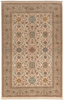 Marquis Marquis Rectangle 4ft 3in X 6ft