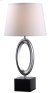 Additional O-Ring - Table Lamp