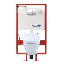 MH® WASHLET®+ C200 Wall-Hung Toilet - 1.28 GPF & 0.9 GPF - Copper Supply - Cotton