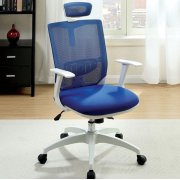 Sargas Office Chair Product Image