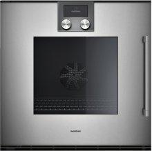 "200 Series Single Oven Full Glass Door In Gaggenau Metallic Width 24"" (60 Cm) Left-hinged"