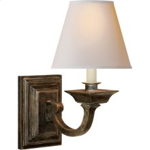 Visual Comfort MS2012SN-NP Michael S Smith Edgartown 1 Light 8 inch Sheffield Nickel Decorative Wall Light