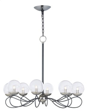 Reverb 8-Light Pendant