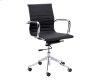 Tyler Office Chair - Onyx