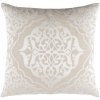 "Adelia ADI-001 18"" x 18"" Pillow Shell with Down Insert"