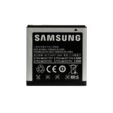 Galaxy S Standard Battery (1500mAh)