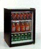 Model N252BG - Beverage Center 2.5CF Black Product Image