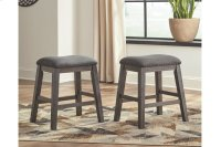 Upholstered Stool (2/CN) Product Image