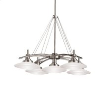 Structures Collection Structures 5 Light Halogen Chandelier - NI