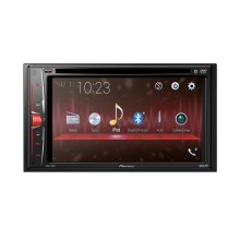 """Multimedia DVD Receiver with 6.2"""" WVGA Display, and Built-in Bluetooth® AVRCP 1.6"""