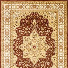 Altay Area Rug
