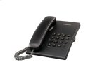 KX-TS500 Corded Phones Product Image