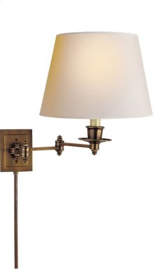 Visual Comfort S2000HAB-NP Studio 19 inch 75 watt Hand-Rubbed Antique Brass Swing-Arm Wall Light in Natural Paper