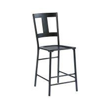 Carbon T-Back Metal Barstool