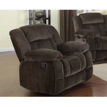 SU-LN660 Collection  Rocking Reclining Chair