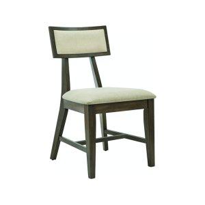 JOHN THOMAS FURNITURESoho Side Chair in Pewter