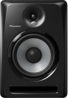 8-inch active reference speaker Product Image
