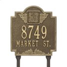 Monogram - Standard lawn - Two Line - Antique Brass Product Image