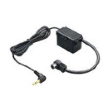 Car J Link Adaptor
