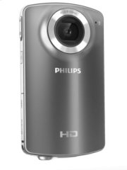 HD camcorder Product Image