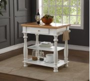 Avondale White Kitchen Island Product Image