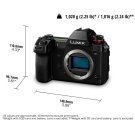 DC-S1R Full Frame Product Image