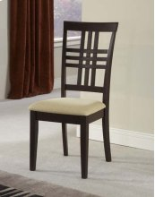 Tiburon Dining Chair