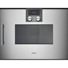 200 series 200 series speed microwave oven Full glass door in Gaggenau Metallic Right-hinged Controls on top