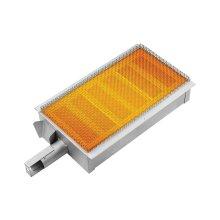 Alturi Drop-In Infrared Sear Burner