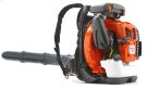 HUSQVARNA 570BTS Product Image