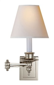 Visual Comfort S2007PN-NP Studio 12 inch 25 watt Polished Nickel Swing-Arm Wall Light in Natural Paper