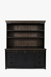 Madison County Server Hutch - Vintage Black Product Image
