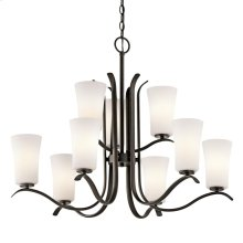 Armida Collection Armida 2 Tier 9 Light Chandelier - OZ