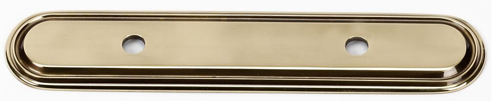 Venetian Backplate A1508-35 - Polished Antique